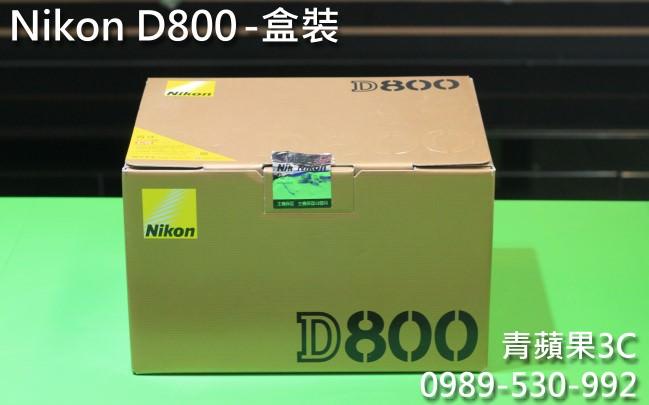Nikon D800 - 收購單眼流程 - 3