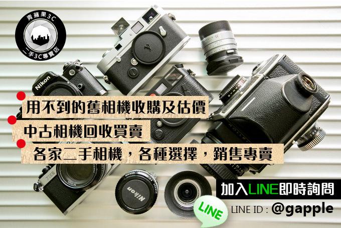 台中 二手相機 買賣