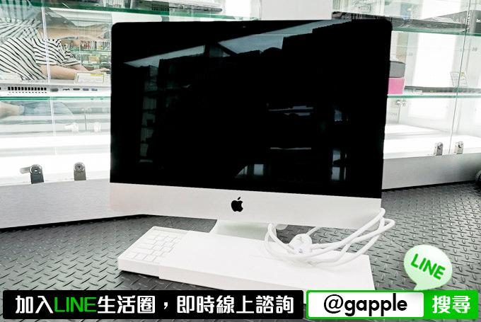 台中 收購 蘋果 mac 電腦