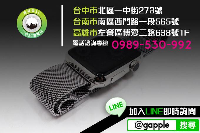 info_applewatch