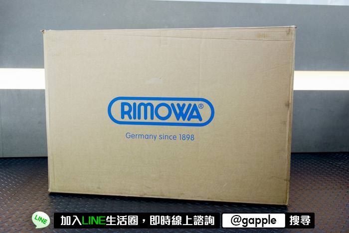 收購RIMOWA行李箱的價格怎麼算?