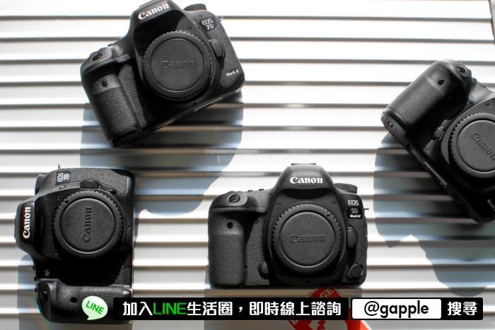 升級相機 二手相機買賣