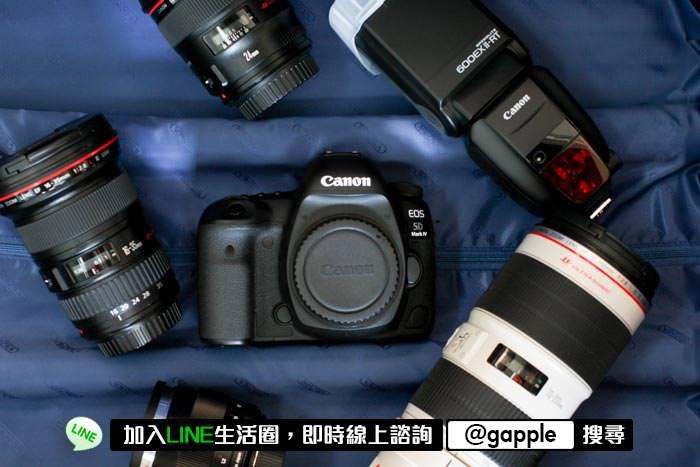 中古相機收購