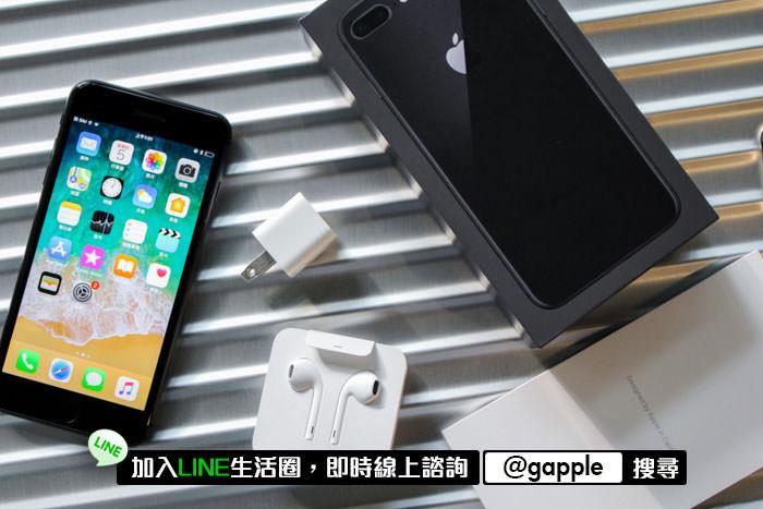 i8手機撥打電話測試通話功能是否正常