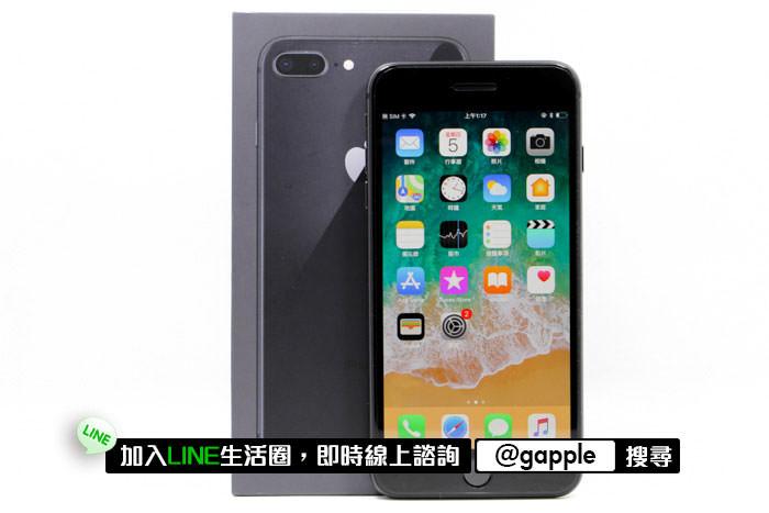 二手iphone 8