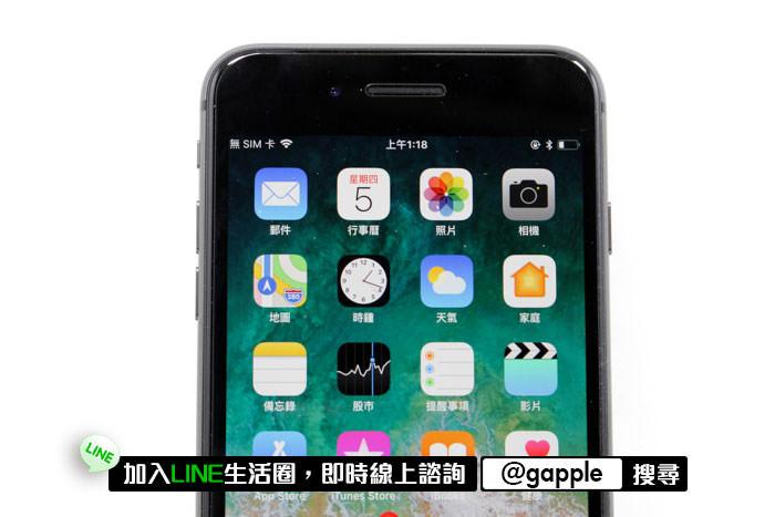 iphone8前鏡頭