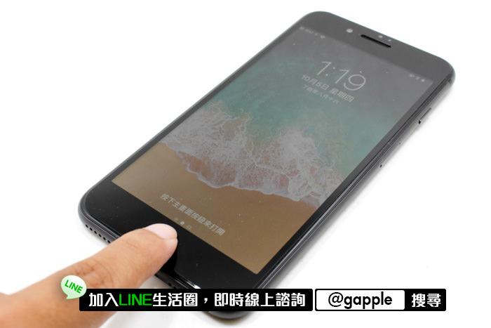 i8手機home鍵