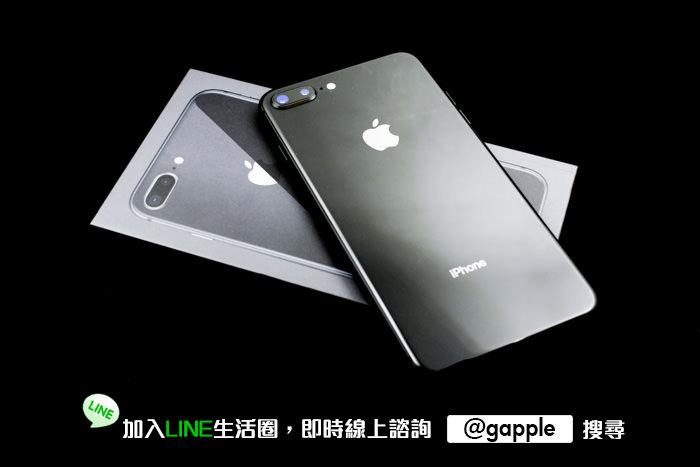 iphone 還原