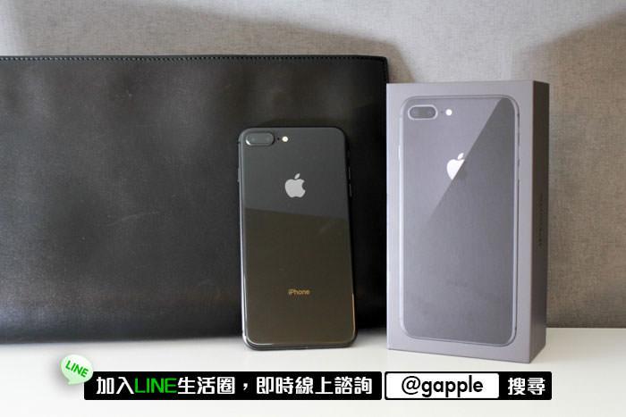 買賣中古iphone 8