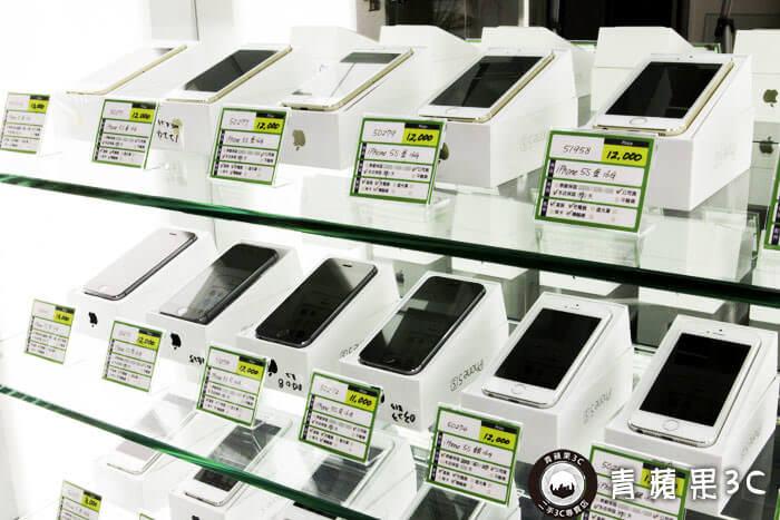 全新手機收購