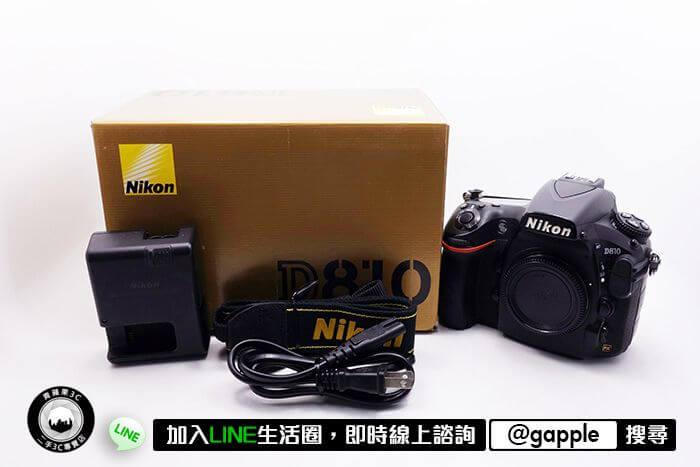 Nikon Z7收購