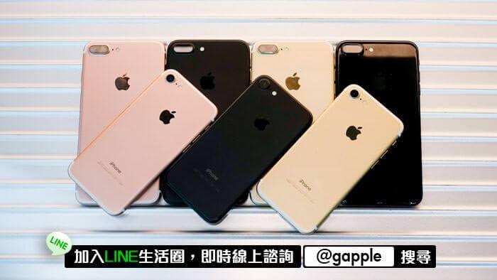 iPhone XR 預購
