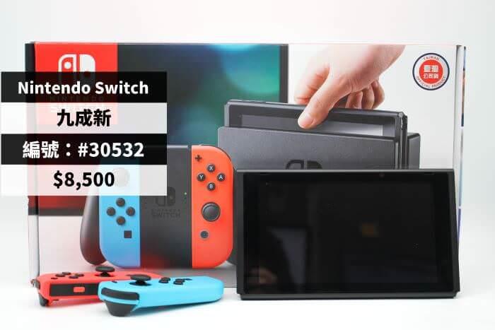 Switch主機買賣