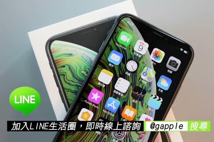 高雄收購iphone