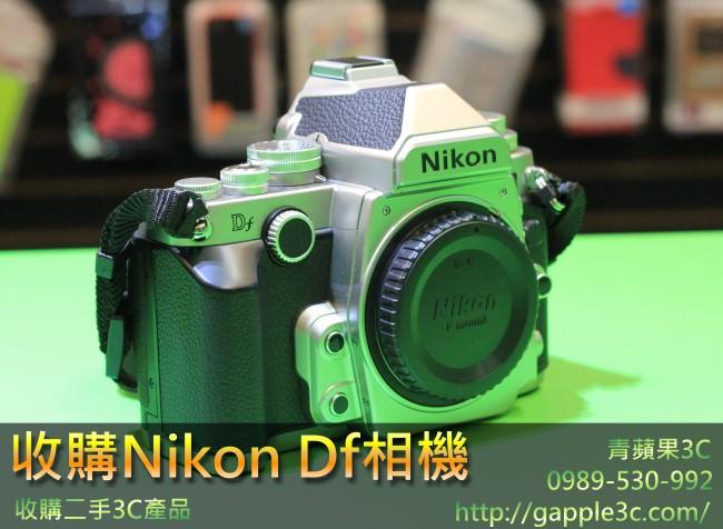 青蘋果 收購niokn Df - 2